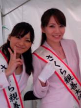 saorin201104023.jpg
