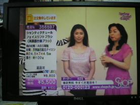yumi201103101.jpg