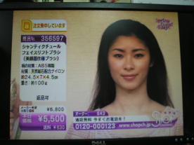 yumi201103102.jpg