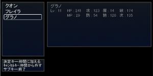 入れ替えコモン(現在)