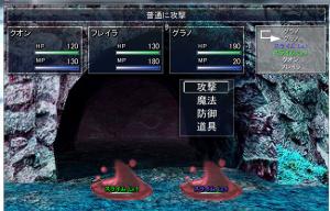 戦闘画面(11/24現在)