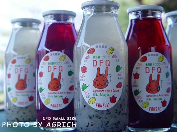 DFQ-small
