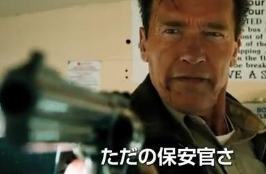 ラストスタンド弐