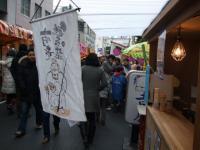 2011_01102011・戎さん0001