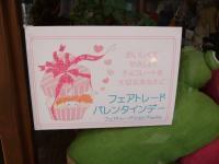 2011_01162011・1・18 0001