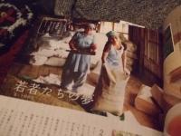 2011_012511・1・24 ネパ0005