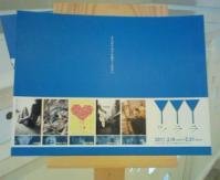 20110221 展示会ゆ