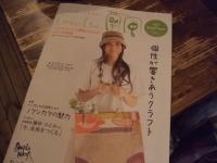 2011_032211・3・22 カバ0014