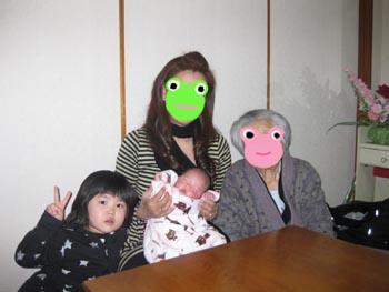 2010412sena08.jpg