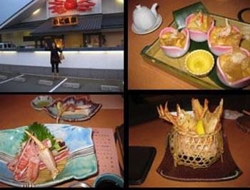 201046kani001.jpg