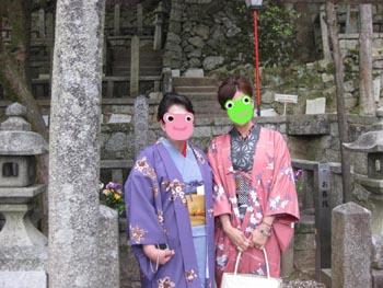 201049sakahaka.jpg