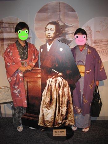 201049sakamoto.jpg