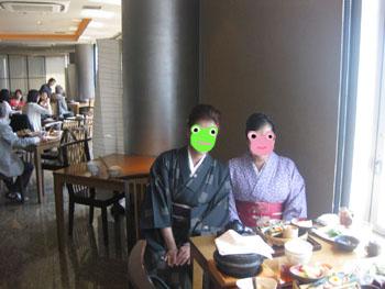 2010515hibiki01.jpg