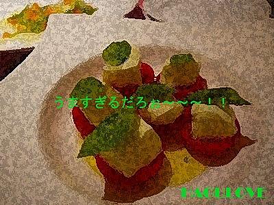 2011_0828_084616-tomato.jpg