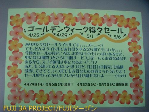 001_20130425111229.jpg