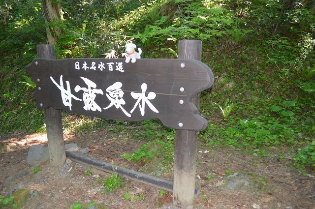 北海道(1) (68)