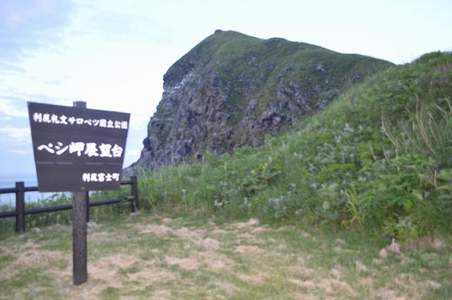 北海道(1) (218)