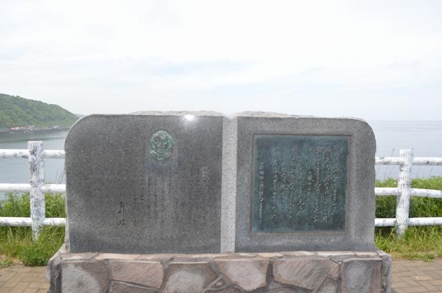 北海道(1) (246)