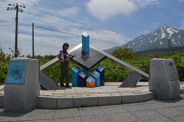 北海道(1) (240)