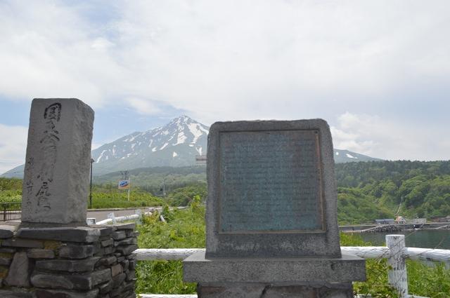 北海道(1) (248)