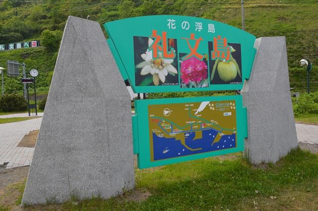 北海道(1) (305)
