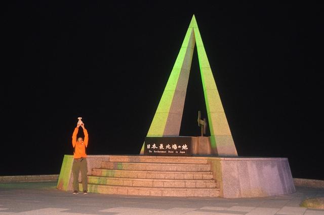 北海道(1) (665)