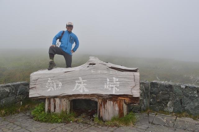 北海道(1) (994)