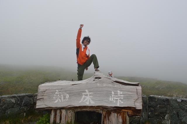 北海道(1) (995)