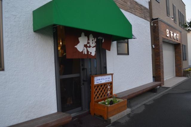 ホッカイドウ(1) (532)