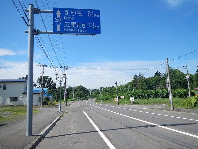 北海道a(1) (129)
