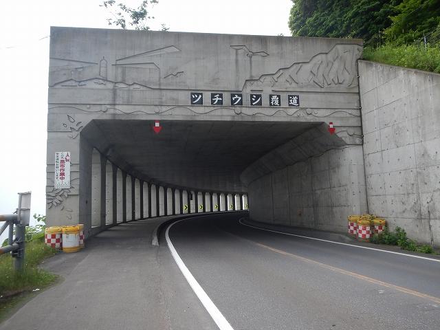 北海道a(1) (134)
