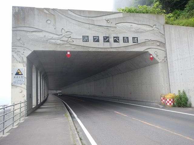 北海道a(1) (135)