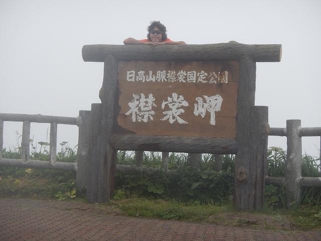 北海道b(1) (2)