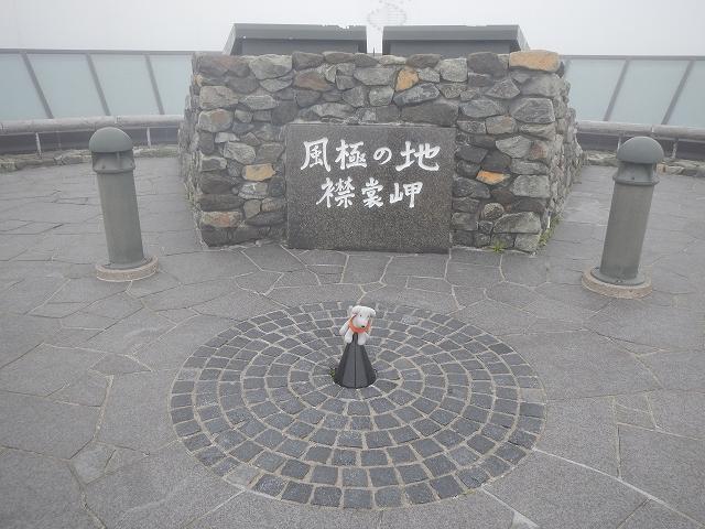北海道b(1) (5)