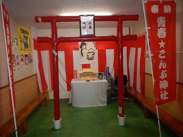 北海道b(1) (19)