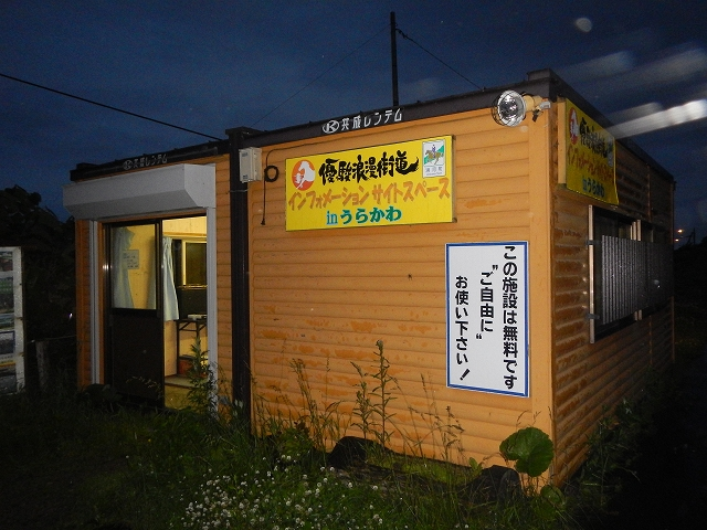 北海道b(1) (34)
