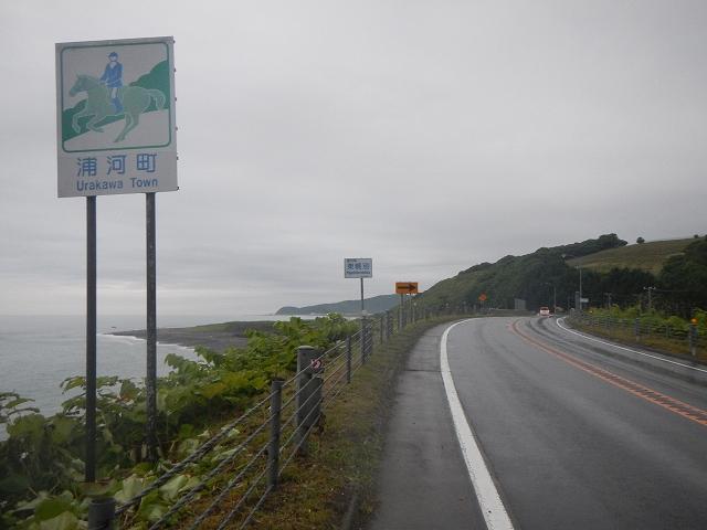 北海道b(1) (31)