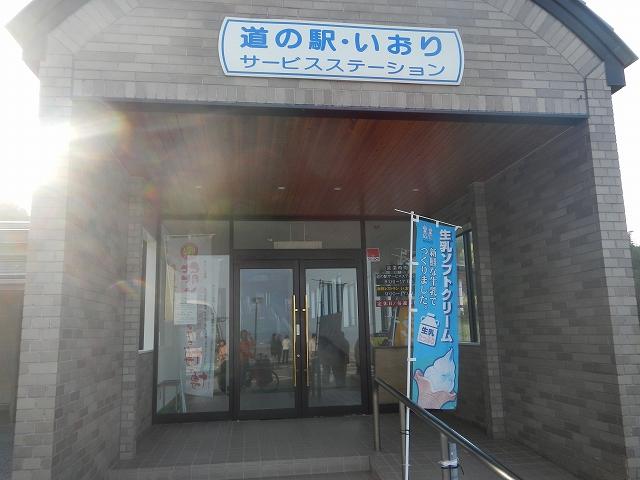 DSCN1666.jpg