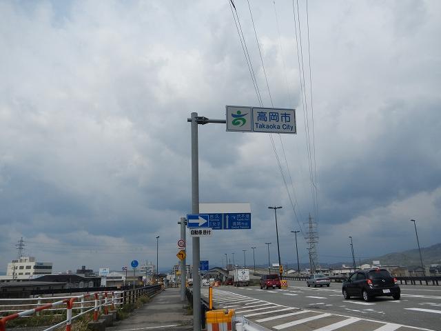 DSCN1746.jpg
