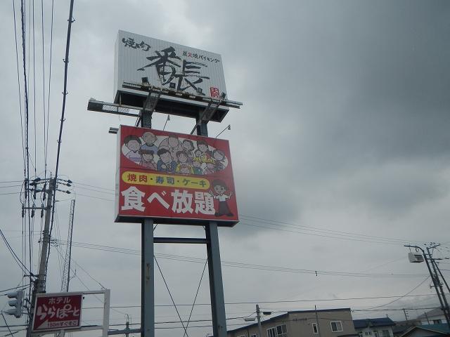 DSCN4319.jpg