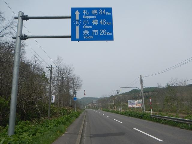 DSCN4495.jpg