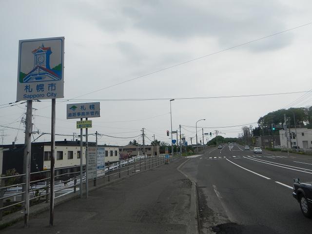 DSCN4627.jpg
