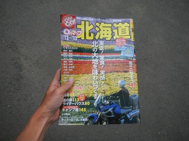 DSCN4654.jpg
