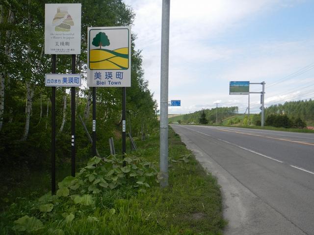DSCN5442.jpg