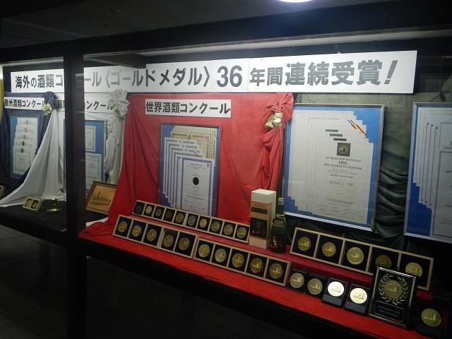 DSCN5596.jpg