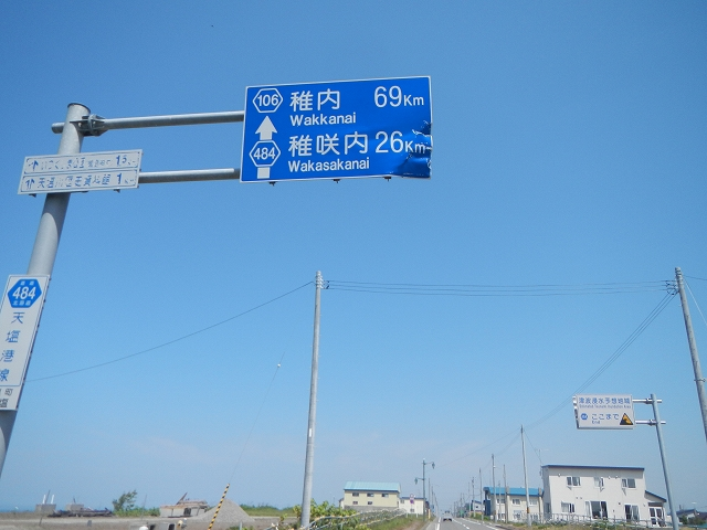 DSCN5819.jpg