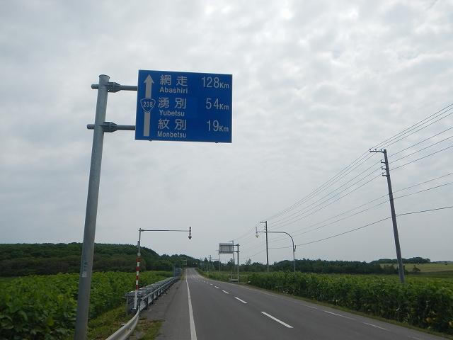 DSCN7685.jpg