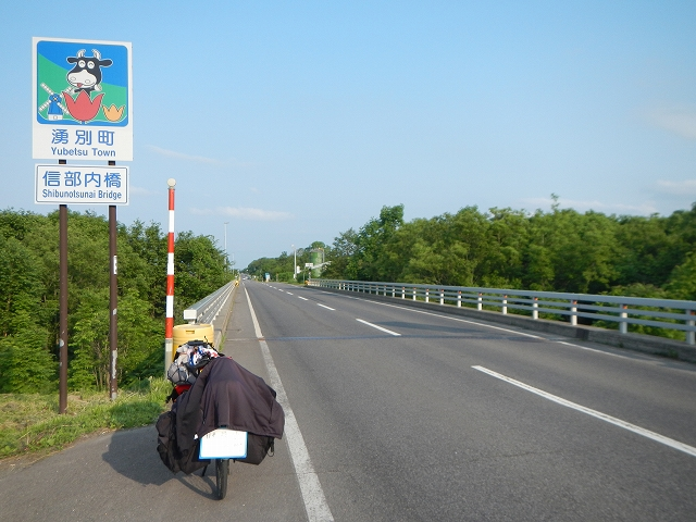 DSCN7768.jpg