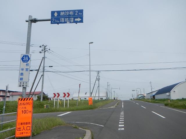 DSCN8536.jpg