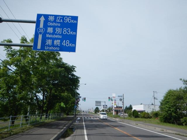 DSCN8883.jpg
